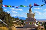 Tashi Goman Stupa